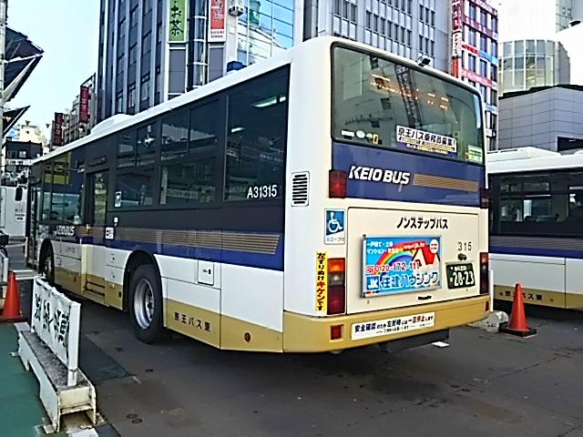 A313153201811171250