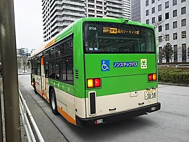Ab7081201901310818