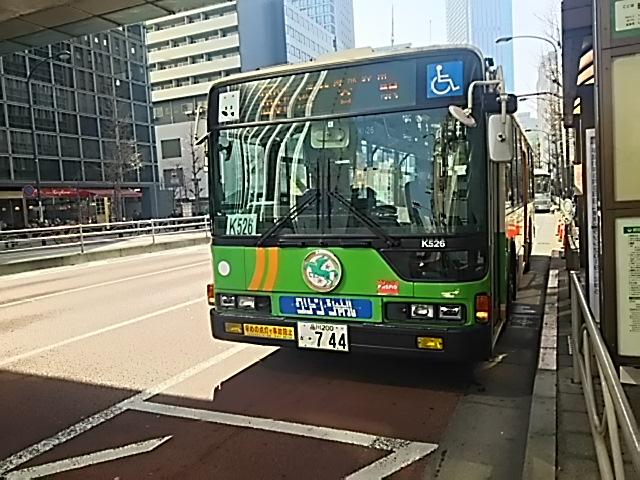 Bk5264201902161310