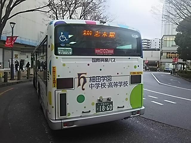 52353201902161554