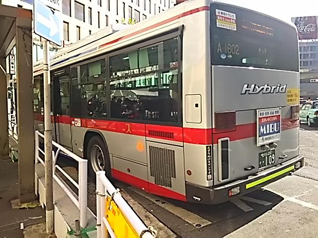 A16021201901261205