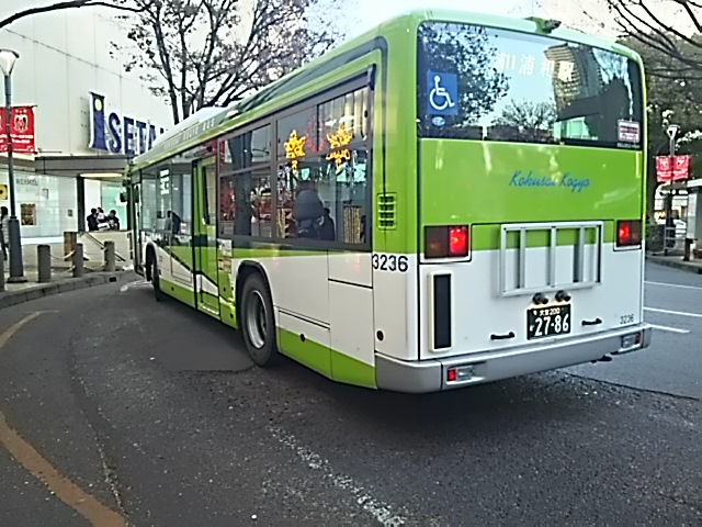 32364201901191616