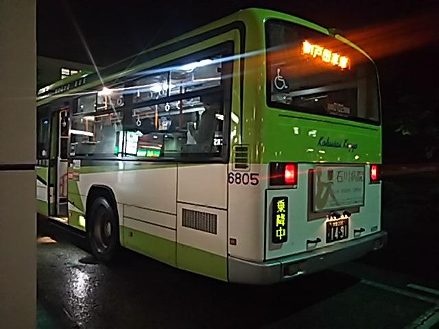 680510201906292145