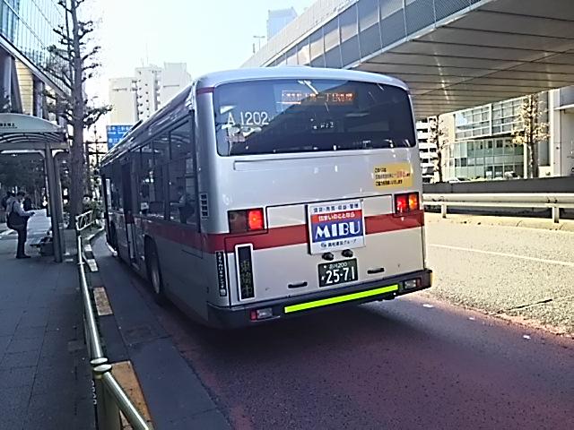 A12025201811171322