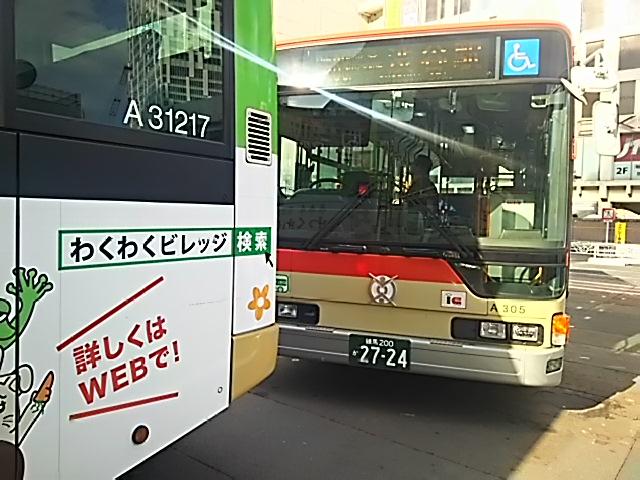 A3130512201903241549