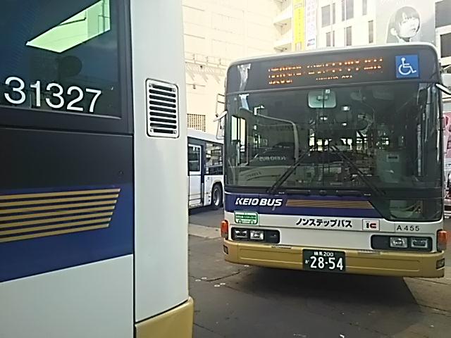 A314553201903241420
