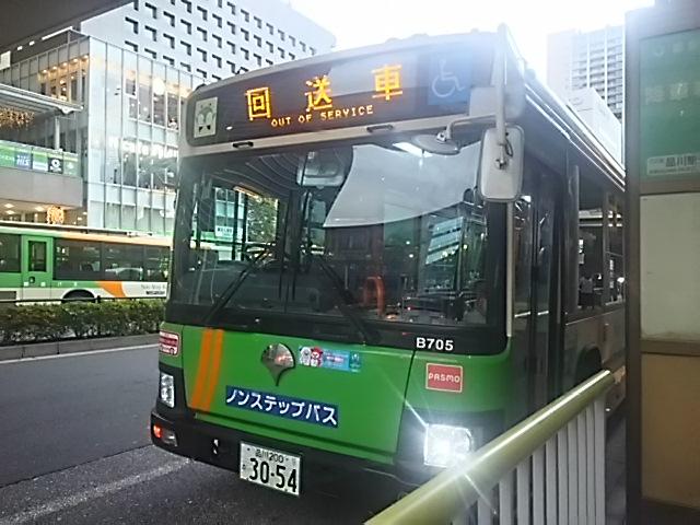 Ab7052201905291826