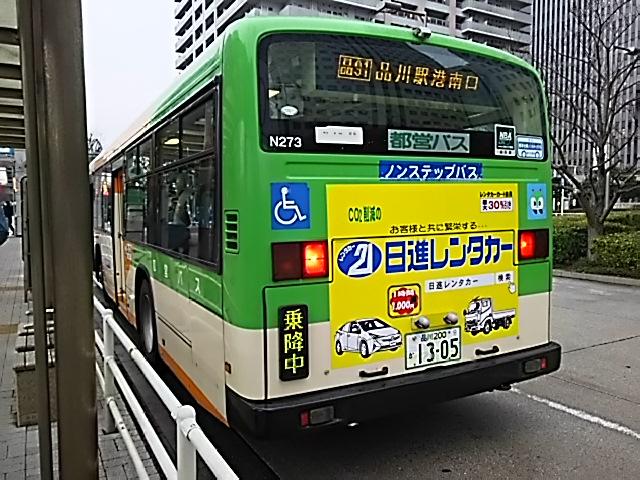 An2734201902060749