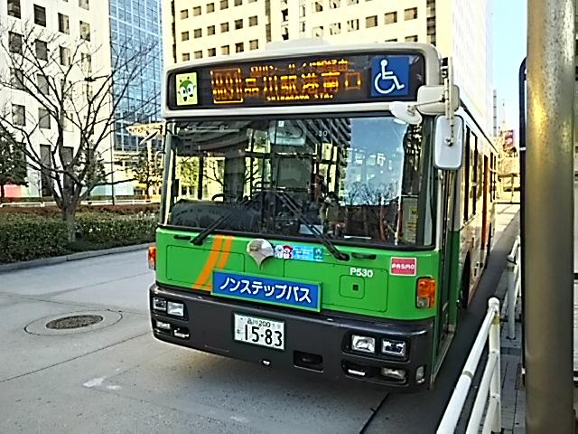 Ap5306201901100750