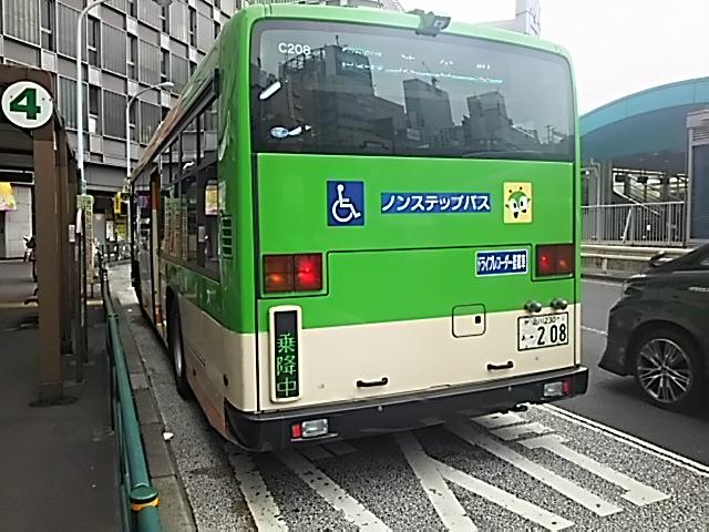 Bc2083201903301214