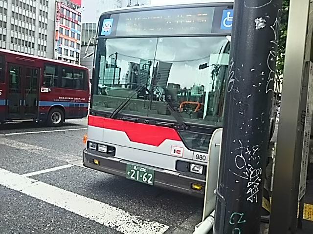 M9805201907151200