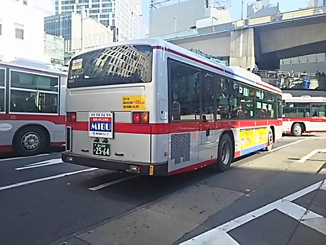 S12032201903241411