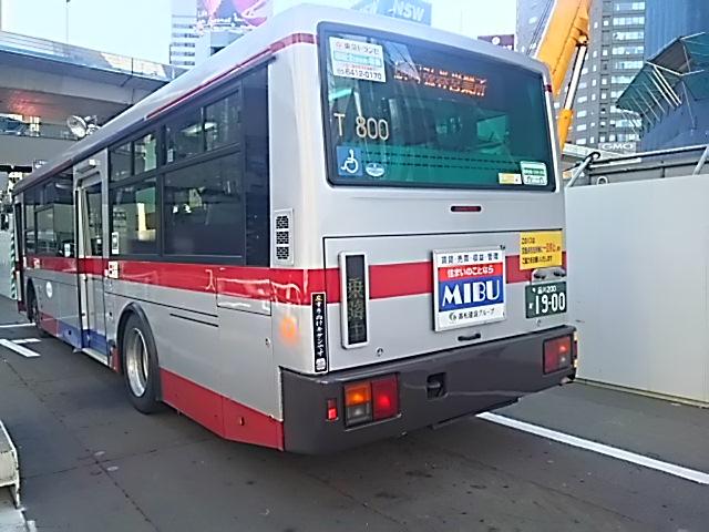 T8004201903091409
