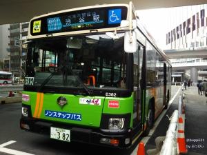 Be3821202001251208