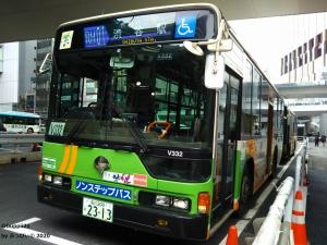 Bv3324202001251225