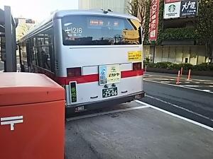 I12161201912120732