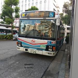 M17611202006081735