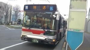M8314201912240730