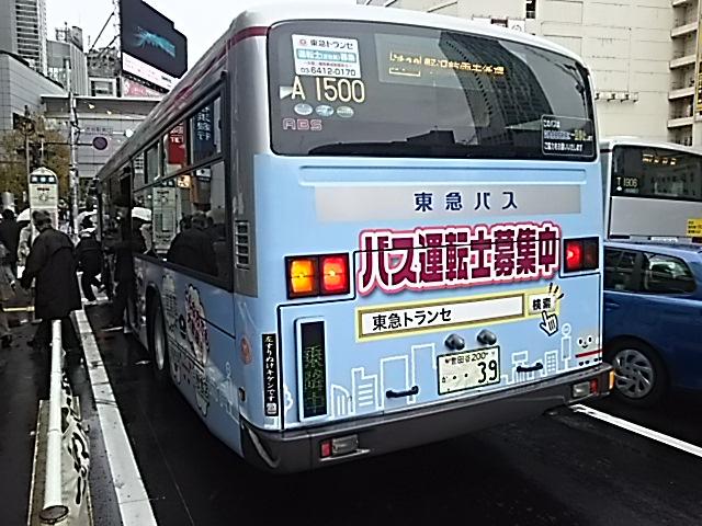 A15001201912071133