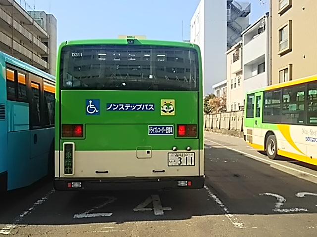 Bd3111201903021009