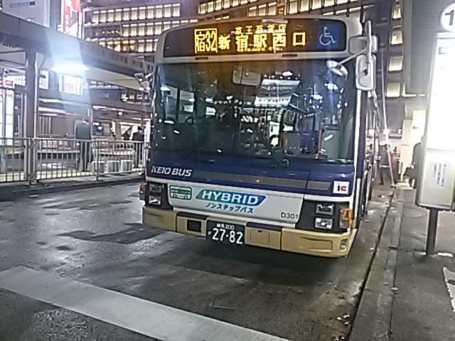 D113019201911111949