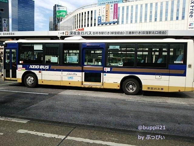 D306081201610121222