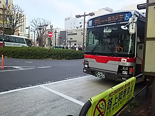 E12431201912110759