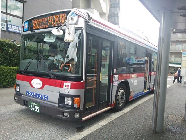 S13131201608191411
