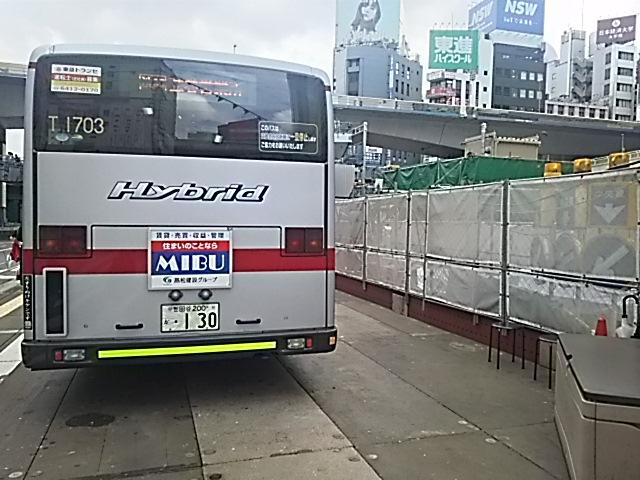 T1703n1201909291246